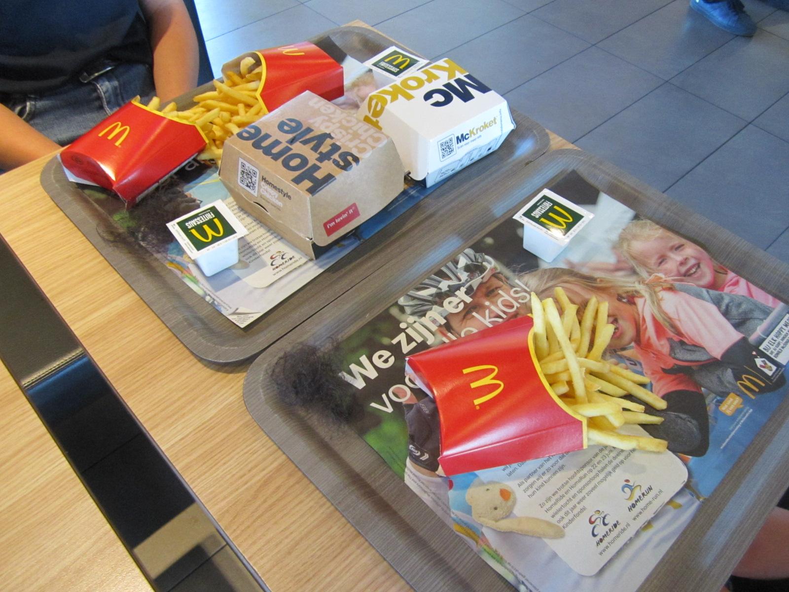 McDonald's Backstage.